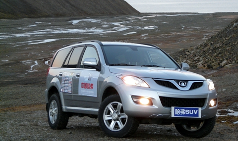 Арктически тест на Great Wall Hover - 4