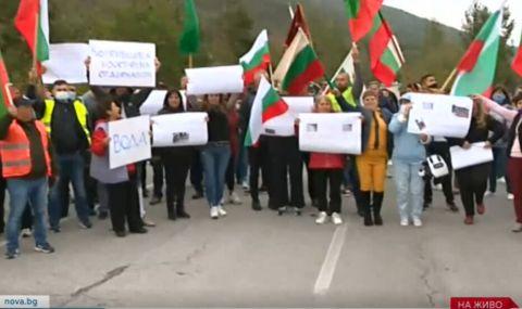 Протест блокира Подбалканския път - 1