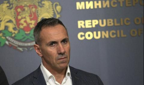 Фенска организация на Левски застана зад управлението на Васил Божков