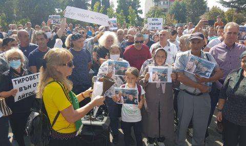 Сблъсъци с полицията на протеста в Айтос - 1
