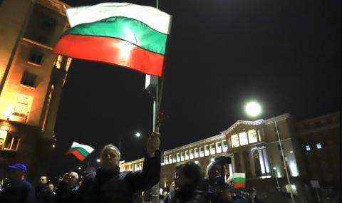 108-ми ден на антиправителствени протести