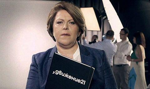 Дончева: А сега, се запитайте какъв е кръгът на Бойко Борисов
