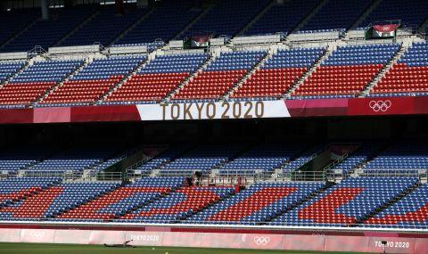 Мексико размаза фаворита на Олимпиадата Франция