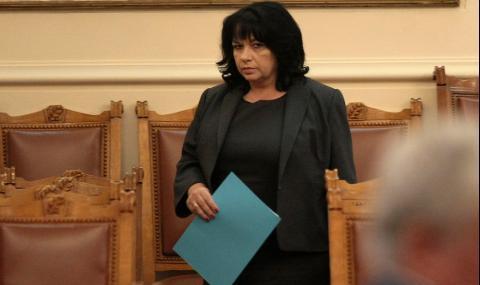Енергийният министър: От ГЕРБ никога не сме били на власт заради самата власт