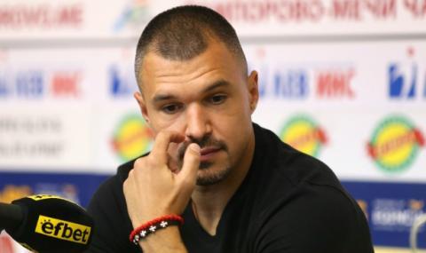 Валери Божинов бил на крачка от трансфер в Интер