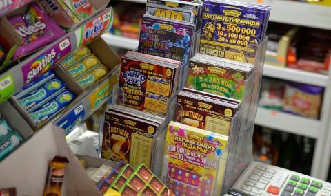 Забраната на частните лотарийни игри е удачно решение