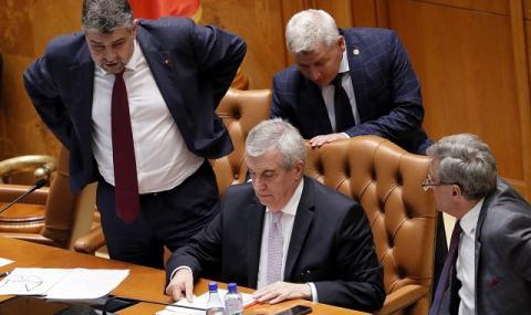 Скандален румънски експремиер е кандидат за кмет на Букурещ
