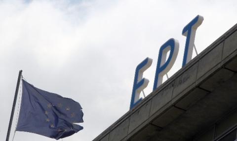 Гърция стартира телевизионни уроци за ученици