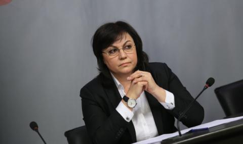 Нинова опита да пребори Борисов по неграмотност (СНИМКА)