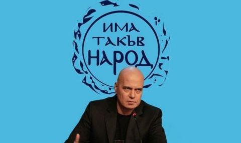 Слави Трифонов иска да  маргинализира и отслаби Демократична България - 1