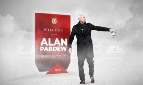 Алан Пардю води в ЦСКА футболист с голям опит по британските терени