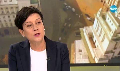 Антоанета Цонева: Решението си е на Асен и Кирил - 1