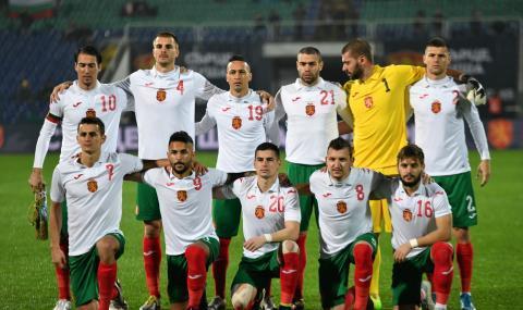 Грандовете във футбола не броят националите ни за живи