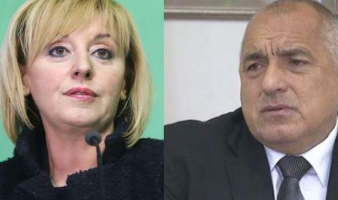 Манолова: Борисов в паника брои последните си дни като премиер
