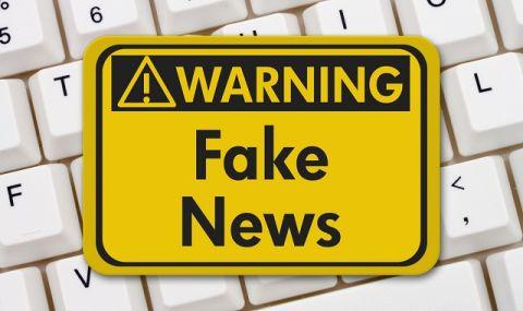 И Франция прави агенция за борба с фалшивите новини