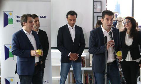 """""""Продължаваме Промяната"""" открива кампанията си от Народната библиотека в София - 1"""