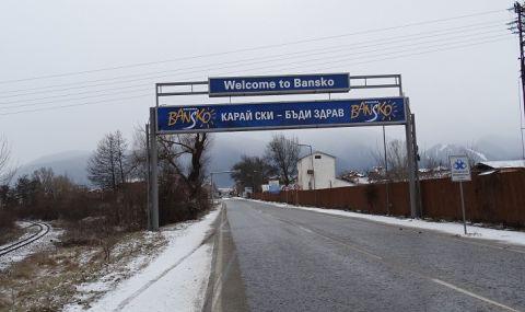 Пътят към Банско е опасно подкопан
