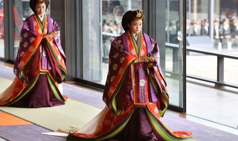 Невероятното решение на една японска принцеса - 1