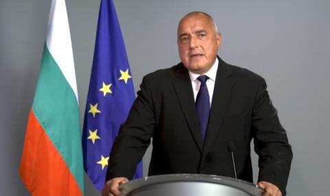 Бойко Борисов: Давам оставка при свикване на ВНС (ВИДЕО)