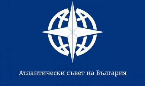 Атлантическият съвет на България: ''Росенец'' е символ на пленената ни държава