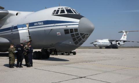 Русия с огромна помощ за Сърбия