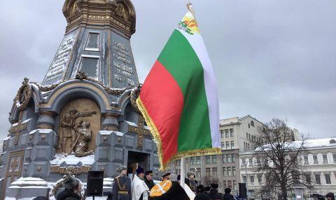 В Москва реставрират паметника на гренадирите, загинали при Плевен