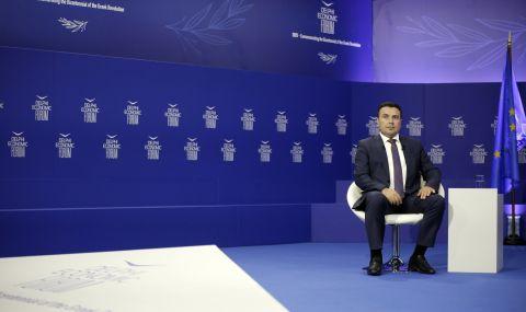 Северна Македония планира редица срещи с България