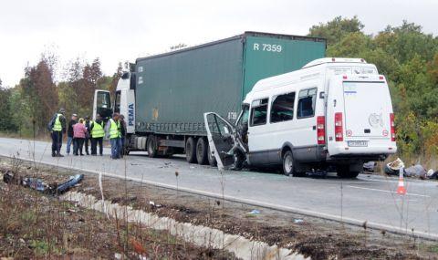 Стартира делото за катастрофата край Лесово