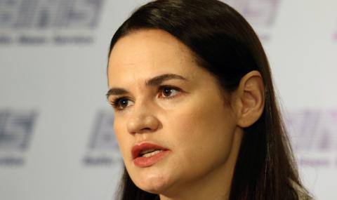 Тихановска: Повече няма да бъдем заложници на Лукашенко