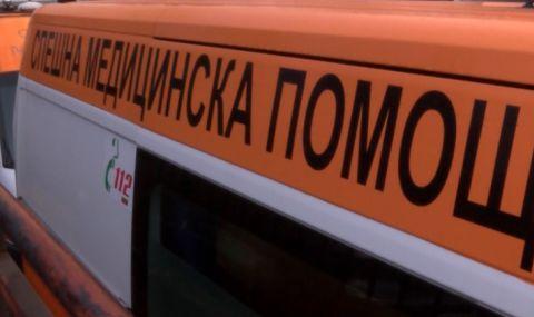 Мъж удари лекар и нападна шофьор на линейка в Перник