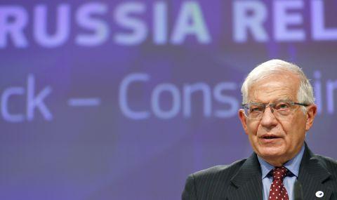 Новият европейски план за взаимодействие с Русия
