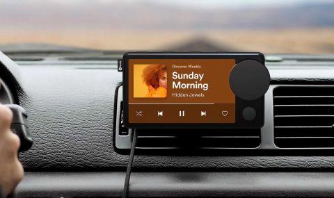 Spotify раздава безплатна джаджа за коли