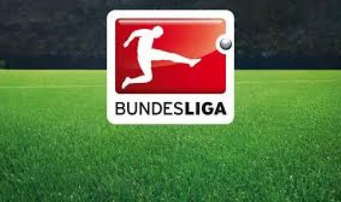 Бундеслигата се завръща на 9 май