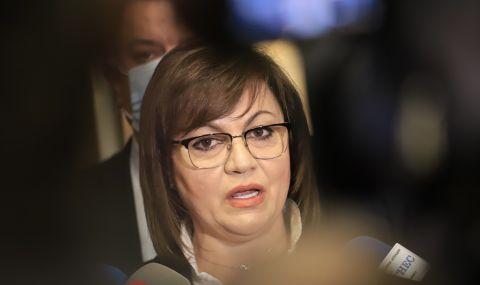 Нинова: Борисов разби доста партии, сега разумното е да се направи правителство