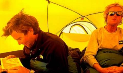 16 години по-късно телата на двама алпинисти бяха открити