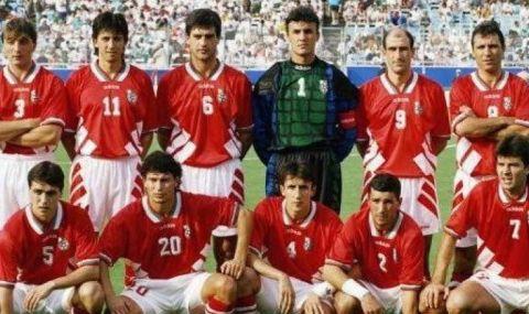 Четирима от златното поколение получили признание от футболния Бог Диего Марадона