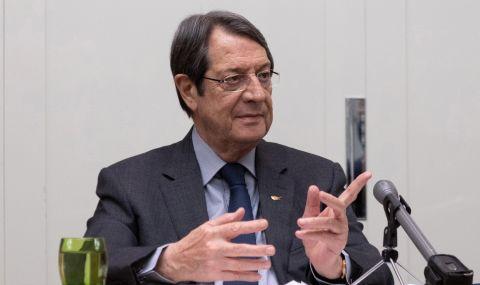 Държавният глава на Кипър отказа трети мандат - 1