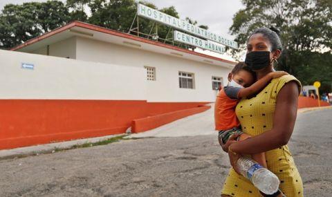 Коронавирус: в Куба вече ваксинират и децата над 2 години - 1