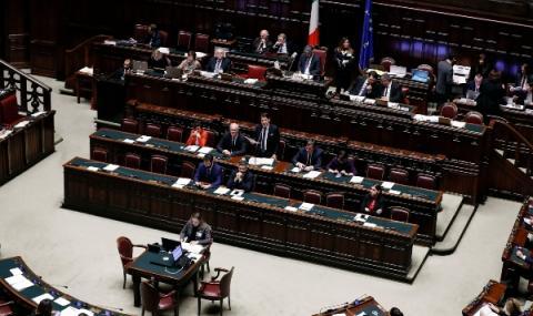 Правителството в Италия спечели вот на доверие