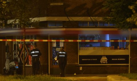 Бомба избухна в нидерландски град - 1