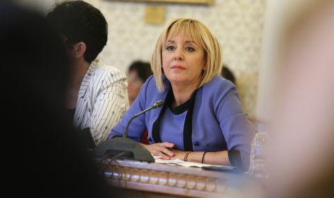 Мая Манолова: Отговорността да няма правителство е на ИТН и на БСП  - 1