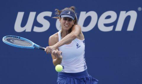Огромен срив на Пиронкова в световната ранглиста - 1
