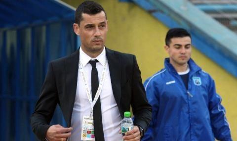 Томаш е бил другият вариант за нов треньор на ЦСКА