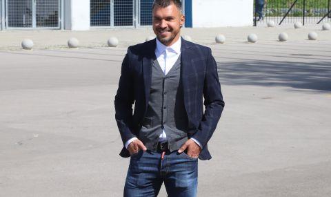 Божинов се обърна към феновете на Левски: Аз никога не съм си тръгвал от Левски! - 1