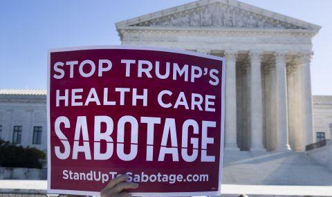 Върховният съд на САЩ отхвърли оспорване, подкрепено от Тръмп