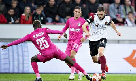 Лудогорец издържа на датския натиск и спечели първа точка в Лига Европа - 1