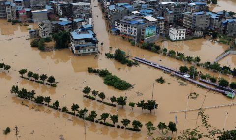 Наводненията в Китай взеха жертви