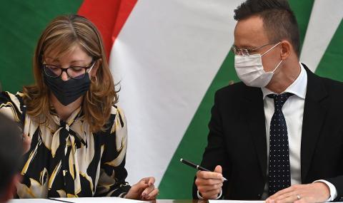 Захариева подписа Меморандум в Будапеща