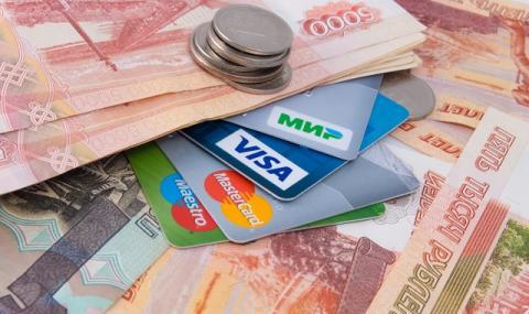 11 хиляди руснаци изкарват над 1 милион на месец