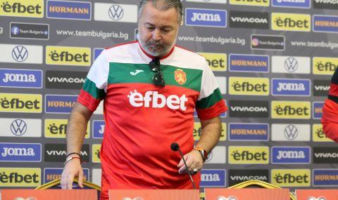 Ясен Петров: Казах на момчетата, че вече трябва да започнат да побеждават - 1